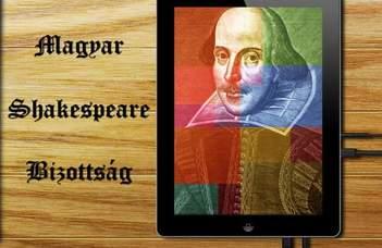 Az ELTE Bölcsészettudományi Kara ad helyet a Magyar Shakespeare Bizottság rendezvényének.