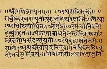 Szanszkrit és hindí minor tájékoztató