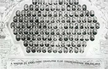 """The Hungarian Jewish Congress (1868–69) and the """"Schism"""" in Historical Perspective"""