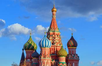 Február 7-én, az orosz tudomány napján.