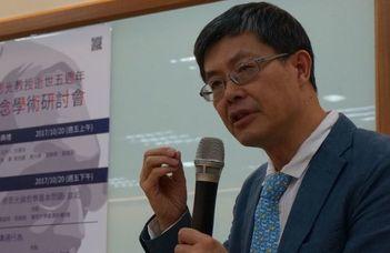 Kwok-ying Lau, a Chinese University of Hong Kong professzora a BTK Filozófiai Kollégiumában.