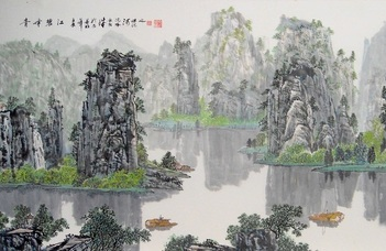 """""""Kína a képzeletemen túl"""" // Művészeti pályázat"""
