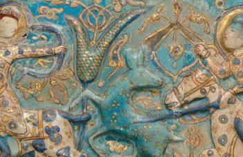 Terek és határok az iszlám művészetben és régészetben