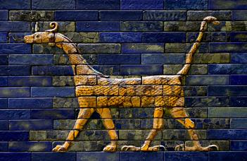 Babilóni mágia, istenvilág és művészet című közismereti kurzus