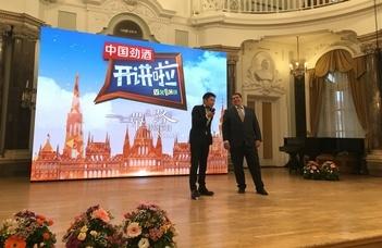 Hamar Imre a kínai televízióban