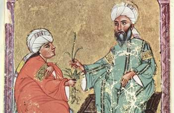 Fájdalomcsillapítás és ajzószerek a középkori arab tudományban